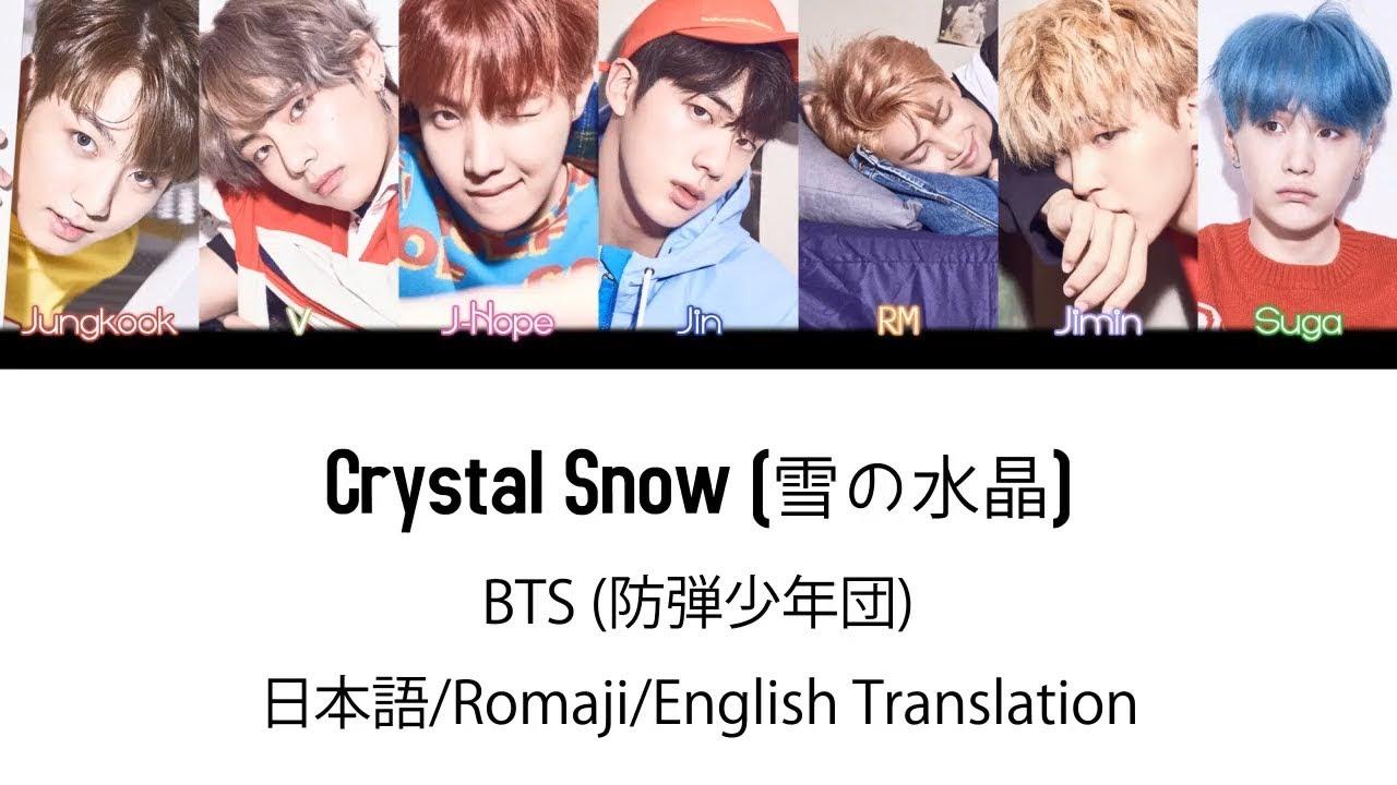 Bts Crystal Snow Color Coded Lyrics Kan Rom Eng