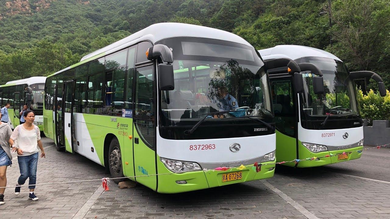 Beijing Bus Route 877 Badaling Great Wall Deshengmen Front