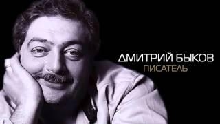видео Валентин Петрович Катаев. Волны Черного моря Одессы