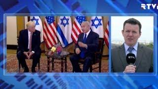 Израиль попрощался с Трампом: итоги визита