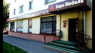 Евро Мебель. Белорусские кухни от производителя(, 2011-07-14T12:36:20.000Z)