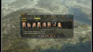信長の野望 革新 パワーアップキット 神保長職 上級 40 神保家vs三好家 PC Nobunaga's Ambition