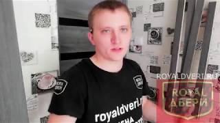 Відео-інструкція по установці міжкімнатних арок, виробництво р. Орськ! Відгук для Роял Двері.