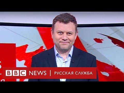 Итоги 2019. Последний выпуск | Новости