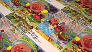 それいけ!アンパンマン りんごぼうやとみんなの願い B 2014 映画チラシ ...