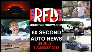 homepage tile video photo for 60 Second Automotive News - 5 August 2018