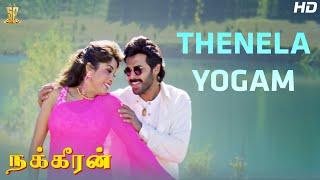 Thenela Yogam Full HD Video Song Nakkeeran Tamil Movie Venkatesh Ramya Krishna Tamil Songs