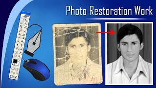 Repair damaged & bleached photo in photoshop