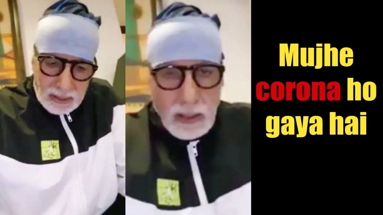 Amitabh Bachchan Video From Nanavati Hospital After Tested P0SITIVE!