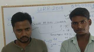 Up Police 2018 परेशानी का एक और कारण