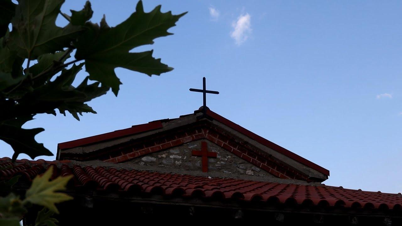 Γιορτή Προφήτη Ηλία - Λιτόχωρο