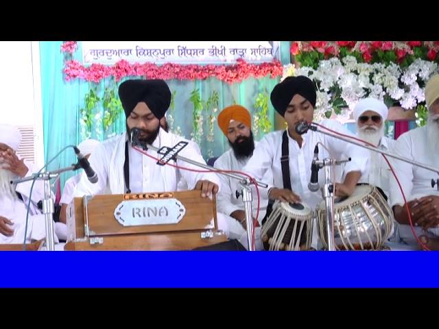 ਭਗਤਾ ਕੀ ਟੇਕ ਤੂੰ | Bhagtan Ki Tek Tu | Bahi Mandeep Singh JI #SewakTv