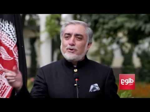 Abdullah Speaks Out Over Ghani's Reluctance to Address National Issues