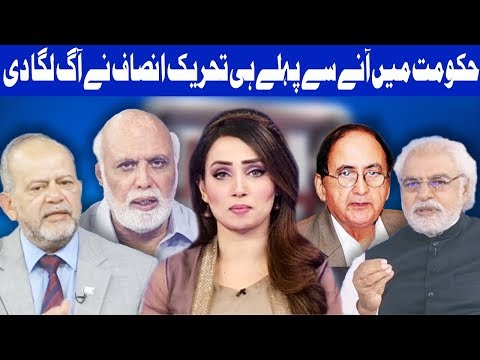 Think Tank With Syeda Ayesha Naaz - 20th May 2018