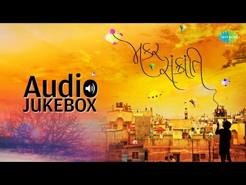 Makar Sankranti - Kite Festival Special | Best Gujarati Songs | Audio Jukebox