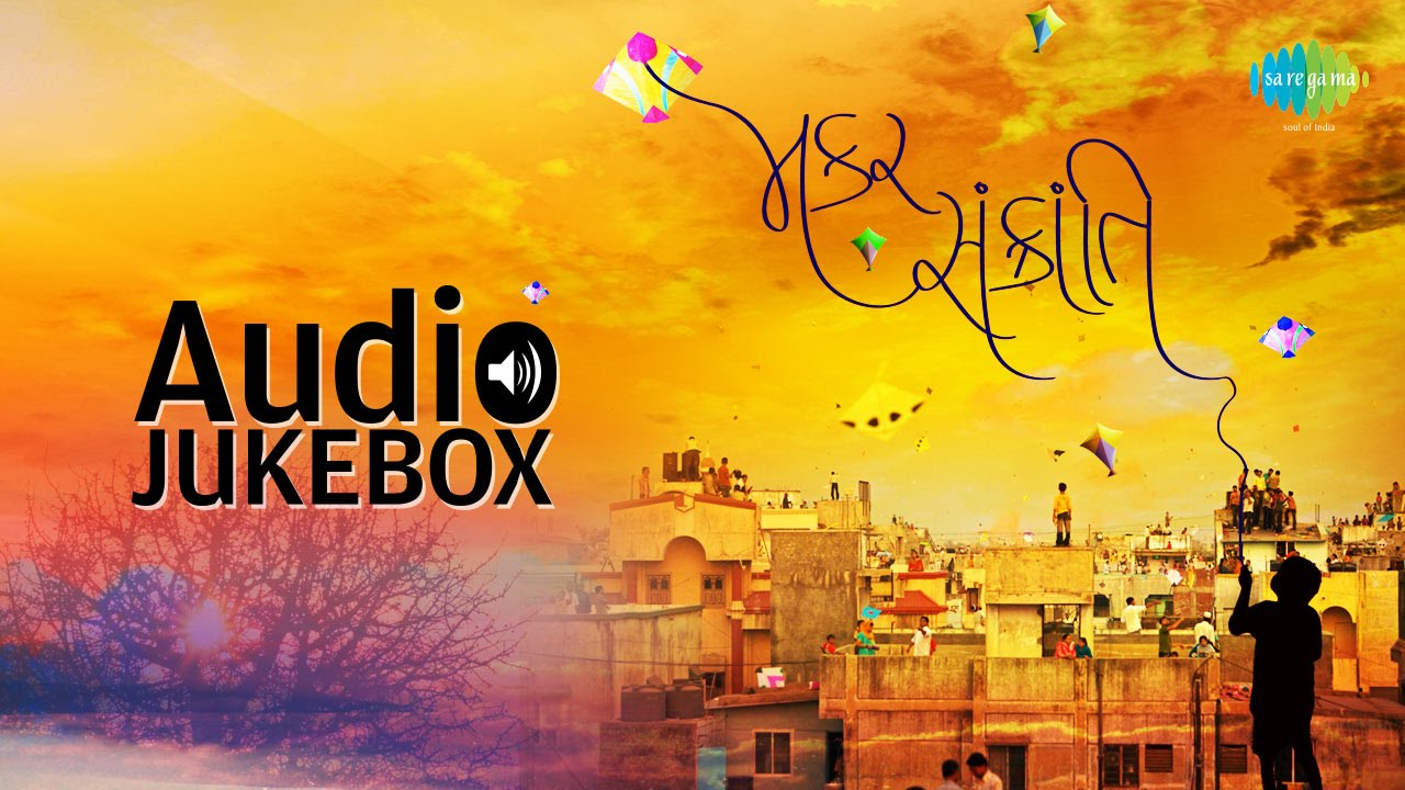 Makar Sankranti Kite Festival Special Best Gujarati Songs Audio Jukebox