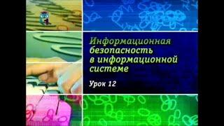 Урок 12. Средства  радиотехнической и радиоразведки и их характеристики