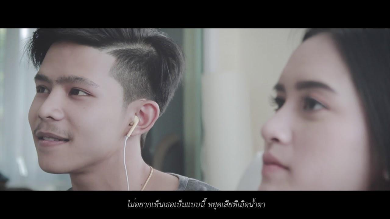 เหตุผล KATANHAN  [ Official MV ] #1
