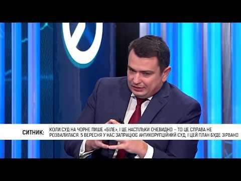 """Інтерв'ю Артема Ситника у програмі """"Євроінтегратори"""" на OBOZ TV"""