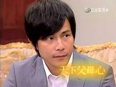 20100916【天下父母心】272集(剪輯版) 3/5