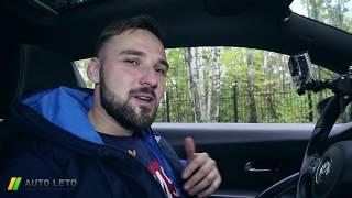 Тест-драйв Volkswagen Scirocco (Фольксваген Сирокко) Конь огонь от Авто-Лето