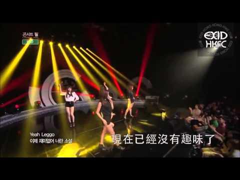 [繁體中文] EXID - Whoz That Girl
