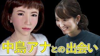 日本テレビアナウンスルーム http://www.ntv.co.jp/announcer/profile/