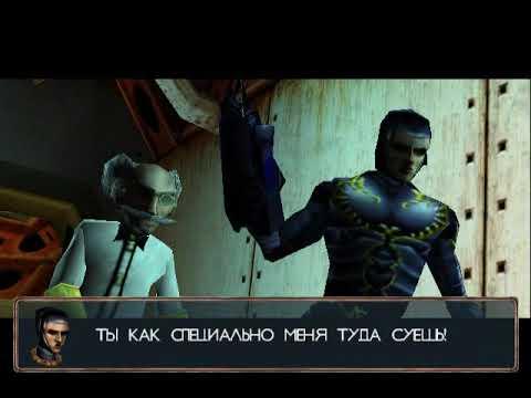 [PS2] MDK2: Armageddon (NoRG) - Сэмпл перевода