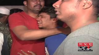শুধু জীবনই নয়, শেষ বেঁচে থাকার অবলম্বনটুকুও | BD News Update | Somoy TV