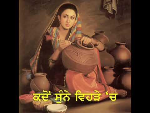Chan mahi - Punjabi whatsapp status