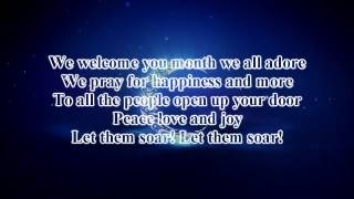 Mishary Rashid Alafasy - Ramadan Nasheed 2015 (Lyrics) - Welcome Ramadan 2015