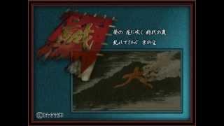 三橋美智也「新選組の歌」『新選組始末記(1961年版)』主題歌 1962年(...