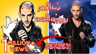 Famous Magic Secrets Finally Revealed  Magic tricks  மஜக டரகஸ  August 2019  Tamil