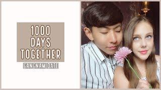 Gangnam Date | Celebrating our 1000 days~ AMWF Couple | AKA 국제커플 주오&린지의 만난지 1000일이 되는 날! 축하축하~! Video