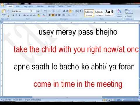 Present Simple Part Seven Imperatives Order By Tariq Aziz
