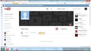 Мошенничество УГМК(Все комментарии к ролику УГМК сделаны с аккаунтов зарегистрированными 15, 27, 28, 29, 30 мая 2013г. Причём, бот даже..., 2013-06-03T18:31:35.000Z)