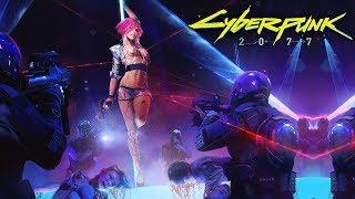 Когда Выйдет CyberPunk 2077!