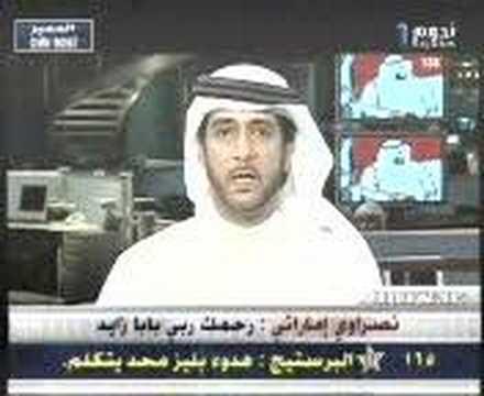 خبر وفاة الشيخ زايد بن سلطان ال نهيان رحمه الله Youtube
