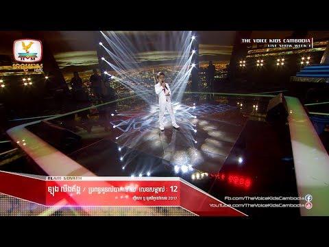 Long Likoing - Propun Oun Lumbak Heuy (Live Show Week 1 | The Voice Kids Cambodia 2017)