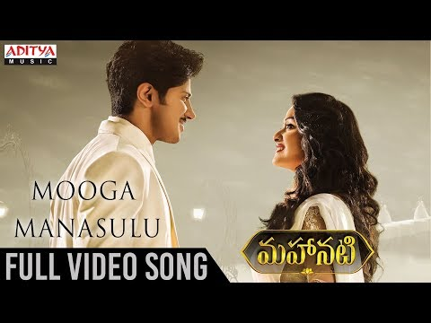 Mooga Manasulu Full Video Song | Mahanati Video Songs | Keerthy Suresh | Dulquer Salmaan