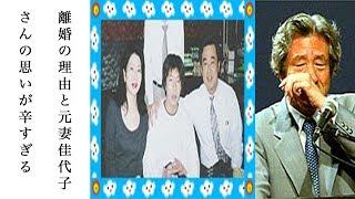 小泉純一郎の元妻宮本佳代子が語った生々しい離婚エピソードに涙が止まらない....小泉進次郎、孝太郎への思いを綴ったその内容とは.... thumbnail