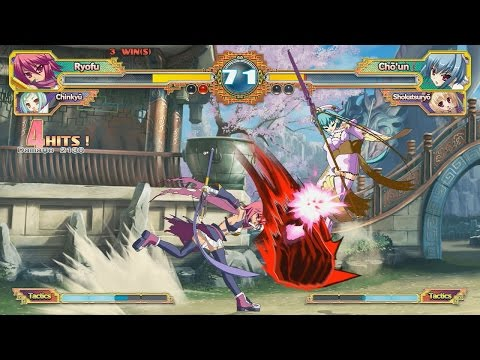 Koihime Enbu: Quick Look