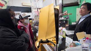 金色のPS5を店長に査定してもらった結果!!