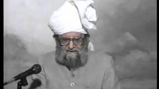 Urdu Dars Malfoozat #468, So Said Hazrat Mirza Ghulam Ahmad Qadiani(as), Islam Ahmadiyya