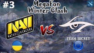 Na`Vi vs Secret #3 (BO3)   MegaFon Winter Clash