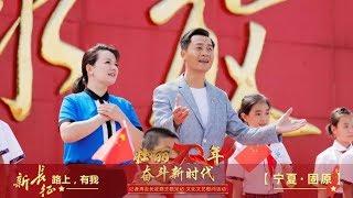 [壮丽70年 奋斗新时代]歌曲《不忘初心》 演唱:汤子星 柏文| CCTV综艺