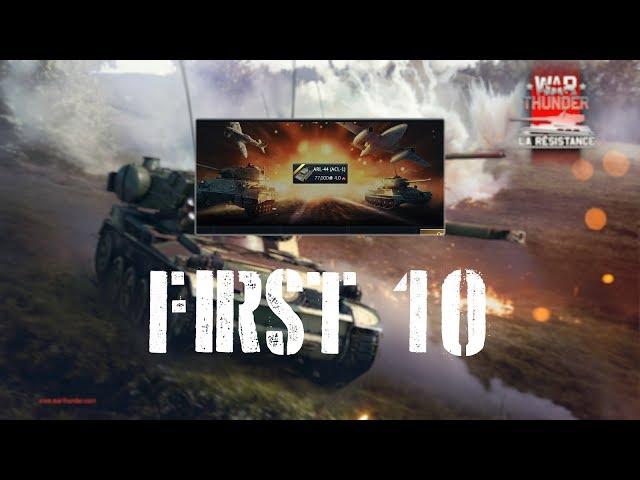 War Thunder First 10 - ARL-44 (ACL-1)