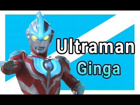 [Lyrics] Ultraman Ginga - Ginga no uta