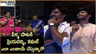 Dholak Band Superb Live Performance At Mithai Movie Audio Launch   Rahul Ramakrishna, Priyadarshi