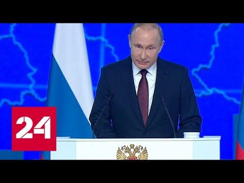 Путин о поддержке